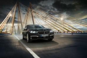 BMW M760Li xDrive Not M7 Yet